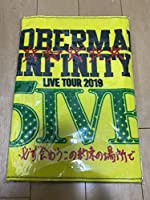 DOBERMAN INFINITY タオル
