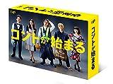コントが始まる Blu-ray BOX[Blu-ray/ブルーレイ]
