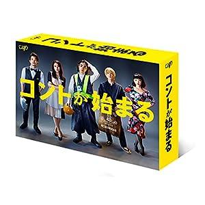 """【Amazon.co.jp限定】「コントが始まる」Blu-ray BOX〔メガジャケ付き〕"""""""