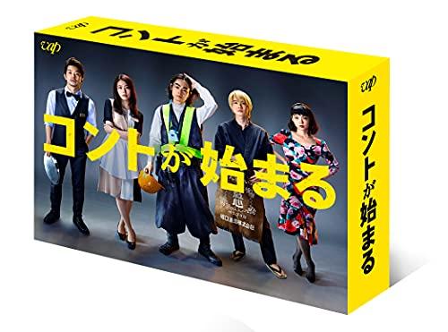 【Amazon.co.jp限定】「コントが始まる」Blu-ray BOX〔メガジャケ付き〕