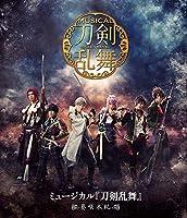 ミュージカル『刀剣乱舞』 ~葵咲本紀~【Blu-ray】