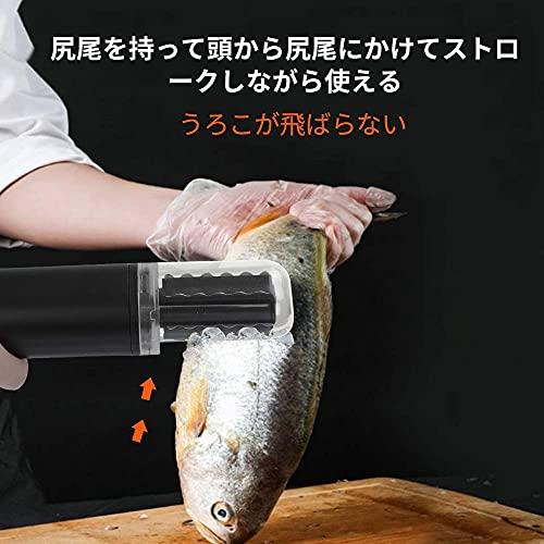 【POWERGIANT】ウロコ取り魚の鱗とり電動USB充電式ステンレスIPX7防水レベル飛び散らないワンタッチボタン業務用キッチンツールホーム用商用事務用お店用
