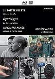 アニエス・ヴァルダ作品集―映画の自画像(『ラ・ポワント・クールト...[Blu-ray/ブルーレイ]