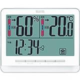 タニタ 温湿度計 デジタル 大画面 ホワイト TT-538 WH 温度・湿度の快適レベルを5段階でお知らせ