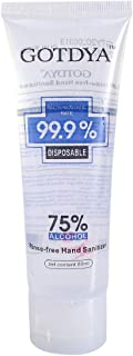 GOTDYA 80ml 75% Alcohol Antibacterial Hand Sanitizer Gel Kills 99.9% Germs Rinse-Free Travel Pack…