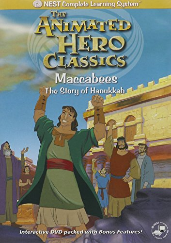 Maccabees - The Story of Hanukkah Interactive DVD