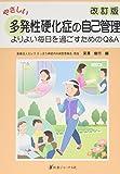 51aW9wVLzsL._SL160_ 伊藤智也会社と出身や生い立ちは?マラソンと家族の関係は?