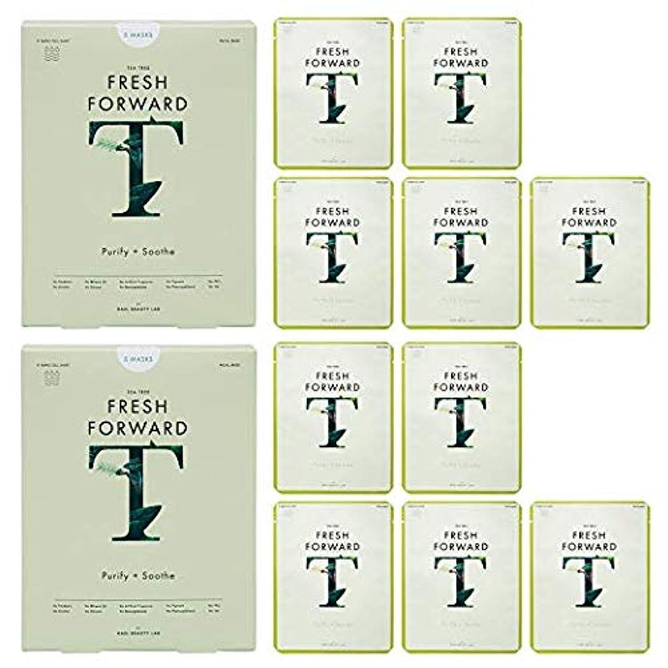 直接むしろ引退するRael ティーツリー フェイスマスクパック5個入 x 2 (10個) [並行輸入品]