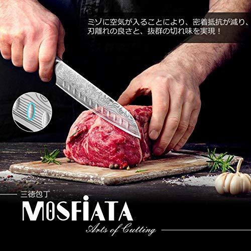 MOSFiATA『プロフェッショナルキッチンナイフ』
