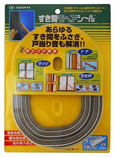 槌屋 屋内用すき間モヘアシール 6mm×6mm×2m グレー NO6060GR