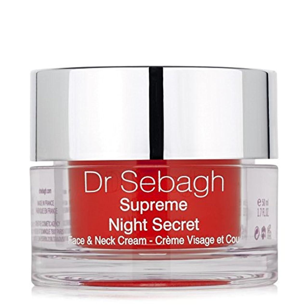 日常的に漂流フィクションDr Sebagh Supreme Night Secret 50ml (Pack of 6) - 最高の夜の秘密の50ミリリットル x6 [並行輸入品]