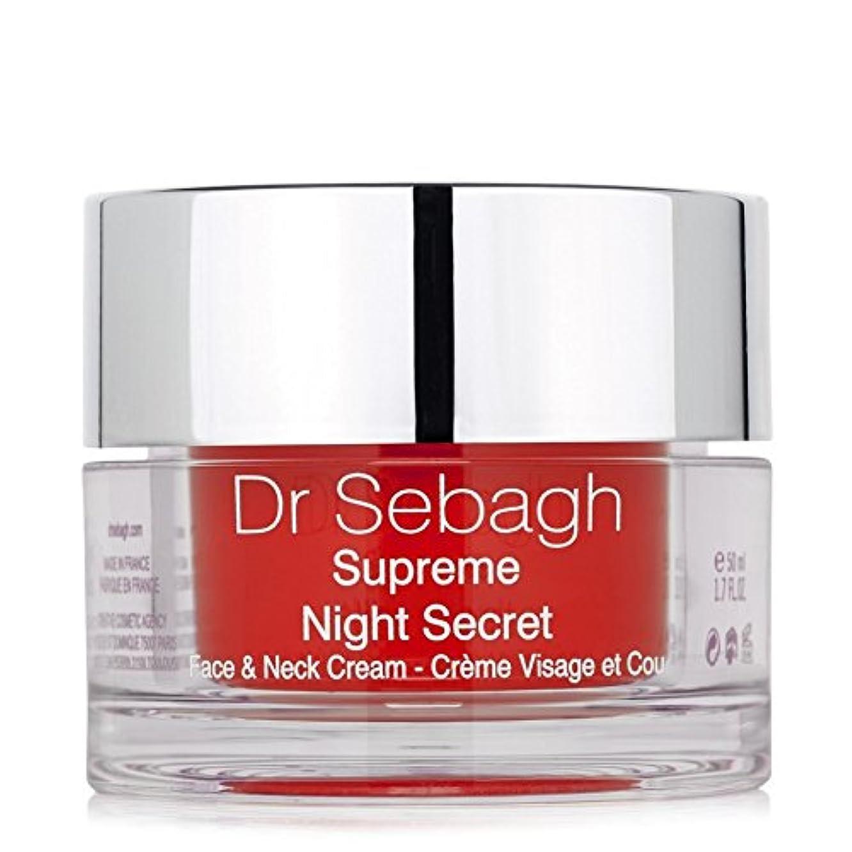 魅力的モザイク罹患率最高の夜の秘密の50ミリリットル x2 - Dr Sebagh Supreme Night Secret 50ml (Pack of 2) [並行輸入品]