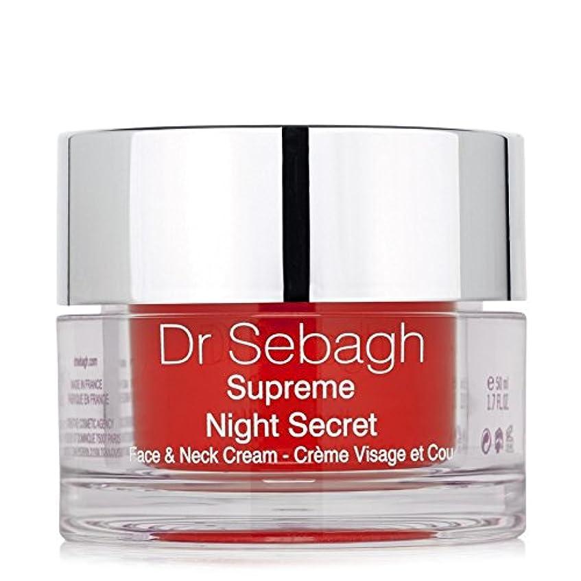 しっかりトレーニング時計Dr Sebagh Supreme Night Secret 50ml (Pack of 6) - 最高の夜の秘密の50ミリリットル x6 [並行輸入品]