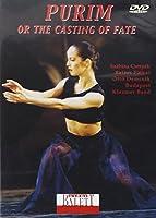 Bizet; Javori - Carmen; Purim [DVD]