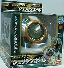 Super Sentai Series Harikenjya Kaiten Henshin Shuriken Ball Light & Sound