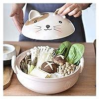 セラミック耐熱焦げ付き防止キャセロール 蓋ソースパンの段ボール柄の堅牢な粘土の粘土鍋の円形のセラミックキャセロール セラミックキャセロール焦げ付き防止調理器具 (Color : Cat, Size : 0.9L)