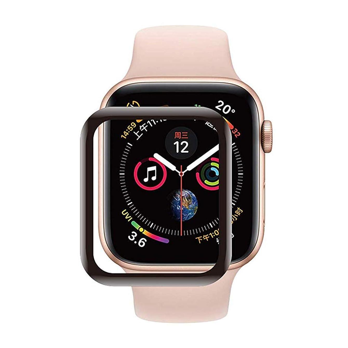 自分の混沌請求書KONEE Apple Watch Series 5 フィルム 40mm 【永久保証】 高透過率 タッチ感いい 3?保護フイルム 全面吸着 気泡ゼロ 飛散防止 液晶保護 耐衝撃 アップル ウォッチ シリーズ 5 ガラスフィルム