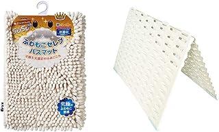 山崎産業(Yamazaki Sangyo) 【特許取得済み】 バスマット 吸水 マイクロファイバー SUSU (スウスウ) Premium(プレミアム) ふわもこセレブ 抗菌 アイボリー Mサイズ 45x60cm 174768 & バスマットす...