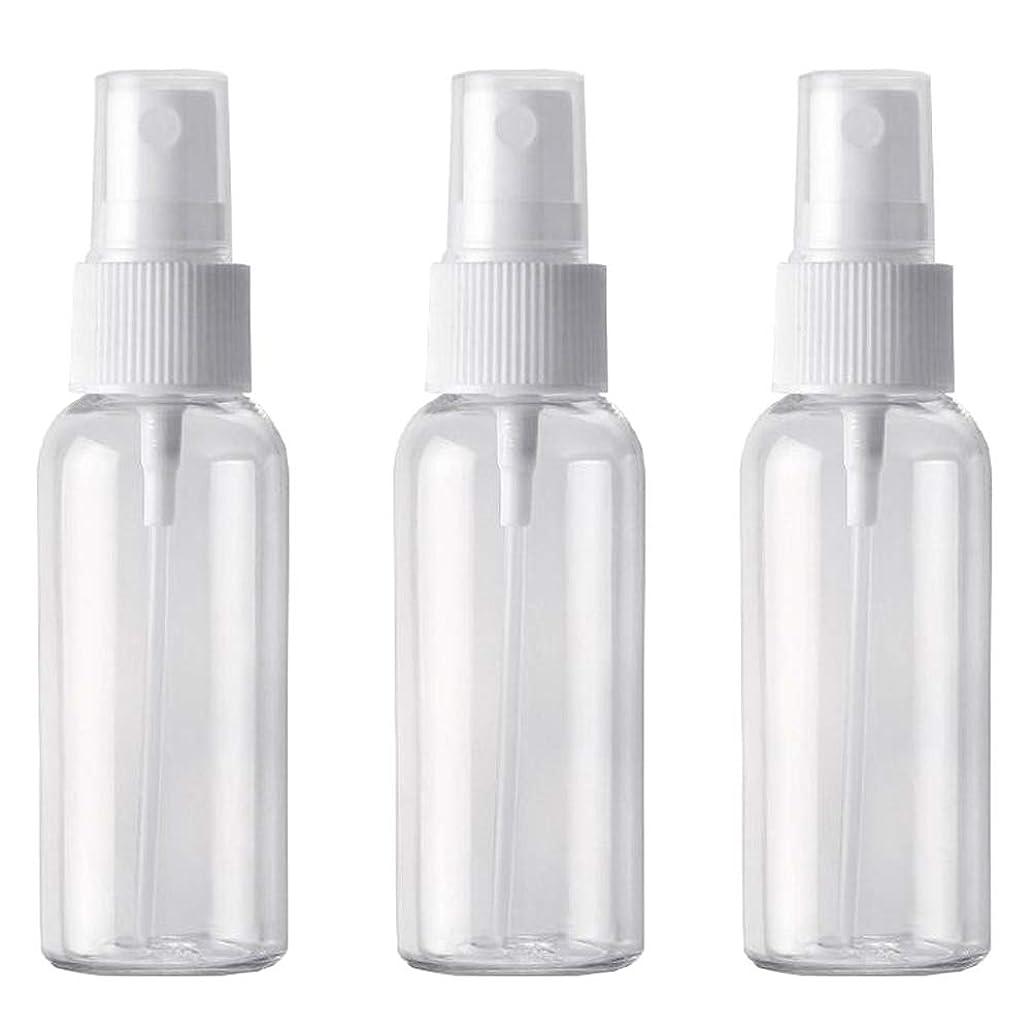 愛されし者サイズシフトPET小分けボトル トラベルボトル スプレーボトル 3本セット 霧吹き 小分け容器 化粧水 (50ml )