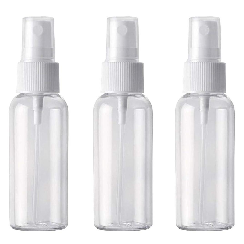 買い物に行く熟読するみなさんPET小分けボトル トラベルボトル スプレーボトル 3本セット 霧吹き 小分け容器 化粧水 (50ml )