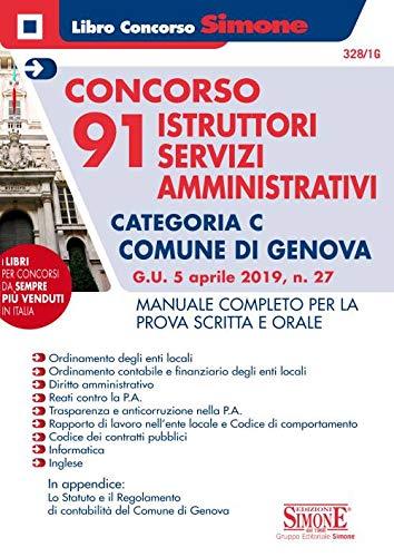 Concorso 91 istruttori servizi amministrativi categoria C. Comune di Genova (G.U. 5 Aprile 2019, n. 27). Manuale completo per la prova scritta e orale. Con espansione online