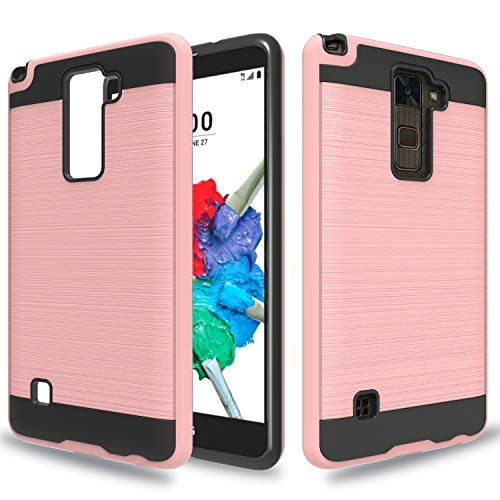 Wtiaw Compatible with LG Stylo 2 Plus Case,LG Stylo 2 Case,LG Stylo 2 V/LG Stylo 2V Case,LG Stylo 2 / LG Stylus 2 Case,Brushed Metal Texture Hybrid Dual Layer Defender Case for LG LS775-CL Rose Gold