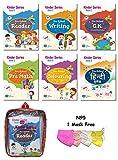 UKG Books for Kids CBSE + Hindi Sulekh - ALL IN ONE BOOK SET - English Alphabets, English Writing, Maths, GK, Colouring + Hindi Sulekh 4-6 years + N95 (1 Mask Free) + Free BEN10 School Bag