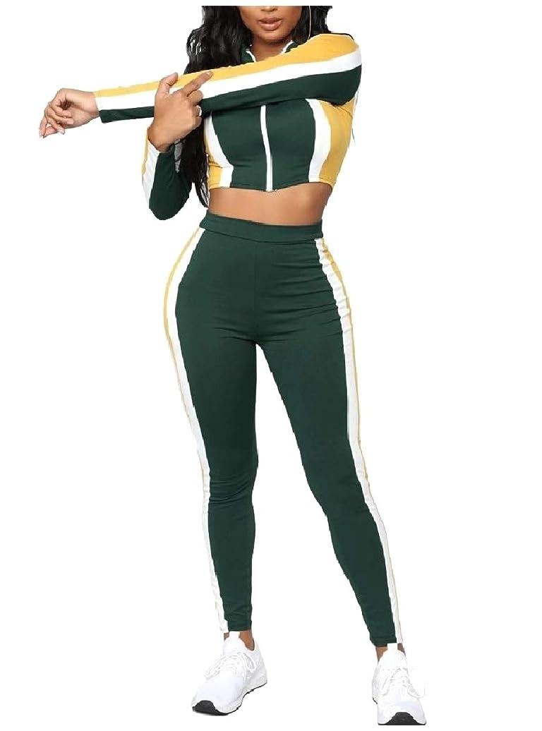 オプション信仰旋回VITryst 女性のカラーブロックパンツジッパークロージャ作物トップトラック衣装