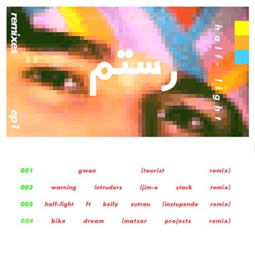Bike Dream (Matsor Projects Remix)