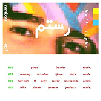 Half-Light Remixes: EP1