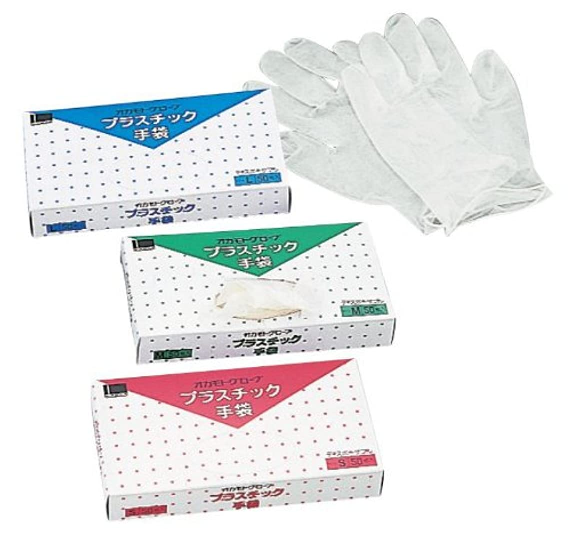 ライド地元カカドゥオカモトプラスチック手袋 M