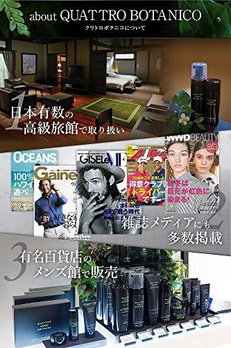 クワトロボタニコ(QUATTROBOTANICO)ボタニカル洗顔&化粧水セットプレゼント[メンズギフトセット]男性用/誕生日/オールインワン/スキンケア(ラッピング付き)