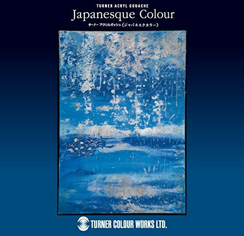 ターナー色彩『アクリルガッシュジャパネスクカラー45色セット(AGJ2045C)』