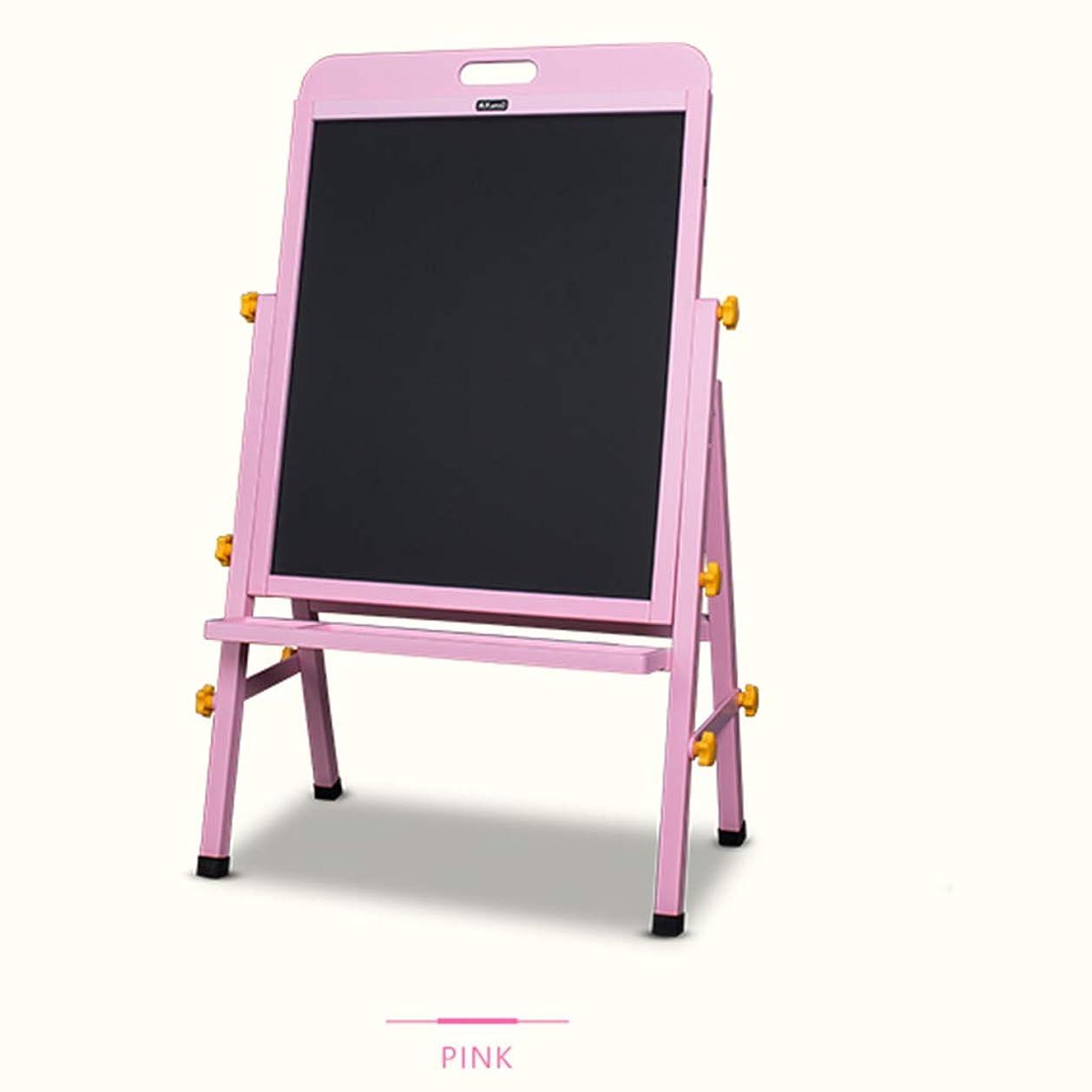 拡散する反射正当化するイーゼル - ソリッドウッドの子供のドローイングボードは、上げられ、下げられたイーゼルができます。両面磁気スモールブラックボードブラケットペイントボード (色 : ピンク)