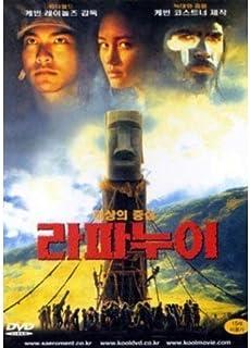 Rapa Nui (1994) (Region code : all) by Jason Scott Lee