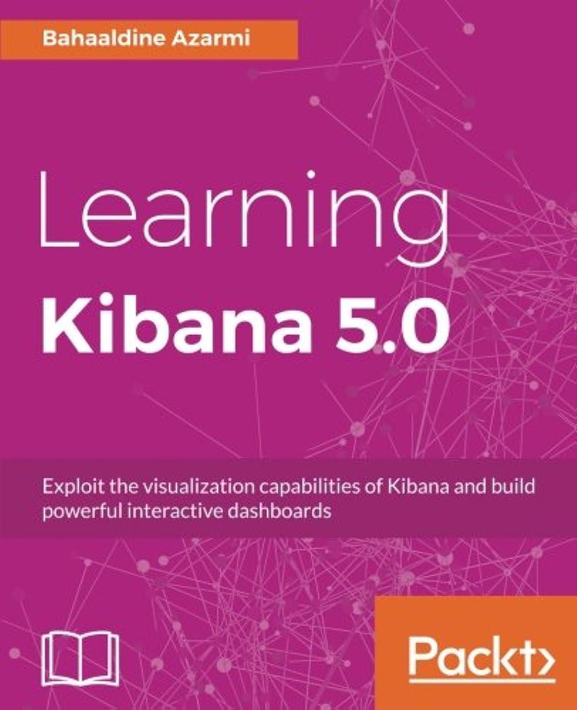 明確に宴会さらにLearning Kibana 5.0