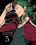 キズナイーバー 5(完全生産限定版) [Blu-ray]