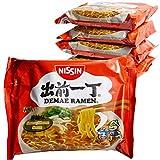 Ramen Nissin Fideos Instantáneos paquetes de 100gr | Fácil de preparar | Noodles de Japón (Sesamo, 5)
