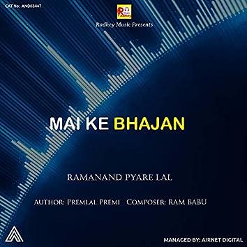 Mai Ke Bhajan