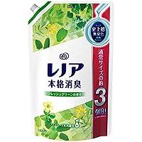 【大容量】 レノア 本格消臭 柔軟剤 フレッシュグリーン 詰め替え 超特大 1400mL