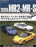 TOYOTA MR2 MR-S (J'sネオ ヒストリックArchives) (NEKO MOOK 1375 J'sネオ ヒストリックArchives)