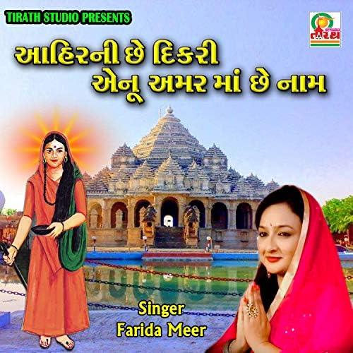 Farida Meer