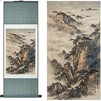 風景画ホームオフィスの装飾中国の巻物の絵山の絵印刷された絵-100cmx30cm_Yellow_package
