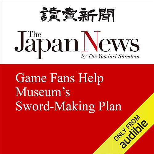 Game Fans Help Museum's Sword-Making Plan cover art