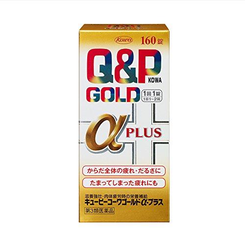 【第3類医薬品】キューピーコーワゴールドα-プラス 160錠
