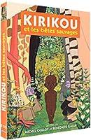 Kirikou Et Les Betes Sauvages (Coll [DVD] [Import]