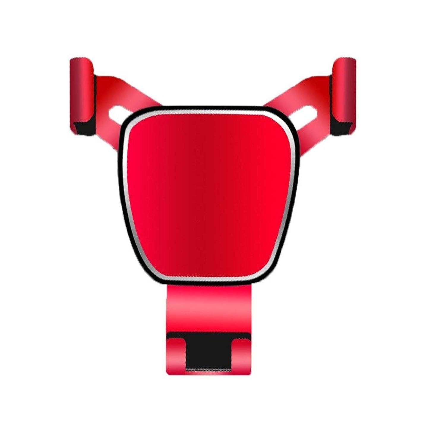 上陸平日エンジニア車の電話ホルダー、車のアウトレットメタル電話ホルダー、車の重力ブラケット (Color : Red)