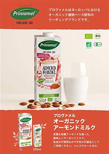 MIEPROJECT『プロヴァメルオーガニックアーモンドミルク』