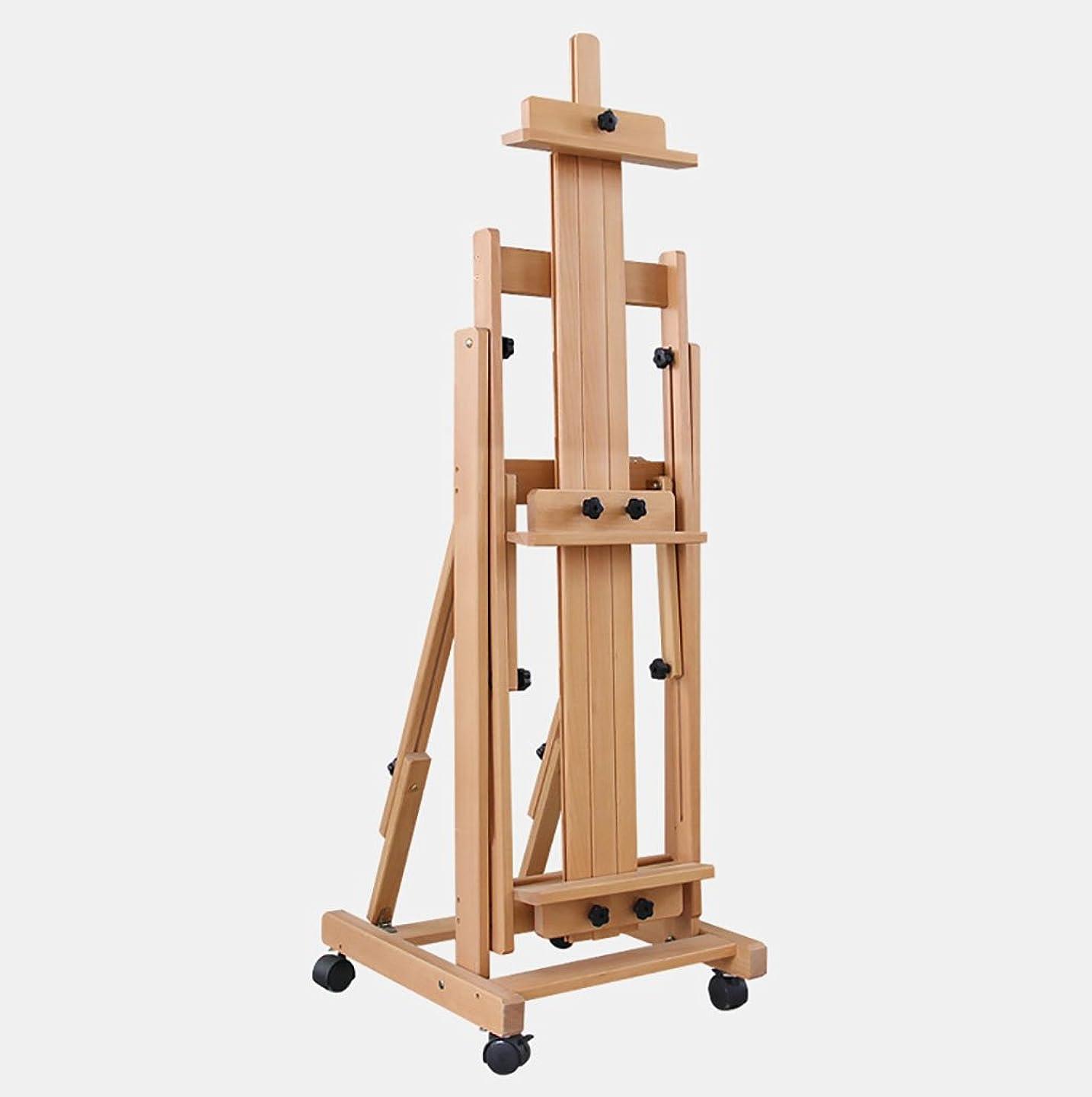 光沢雹破滅的な塗装イーゼル 木製の大きなイーゼル木製の水平と垂直の多目的四輪木製イーゼル (Size : 55*57*162-260cm)