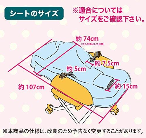 小川お食事シート2枚セット(フルーツ柄×ギンガムチェック)